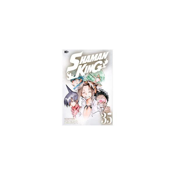 【新品】【全巻収納ダンボール本棚付】シャーマンキング SHAMAN KING (1-34巻 最新刊) 全巻セット