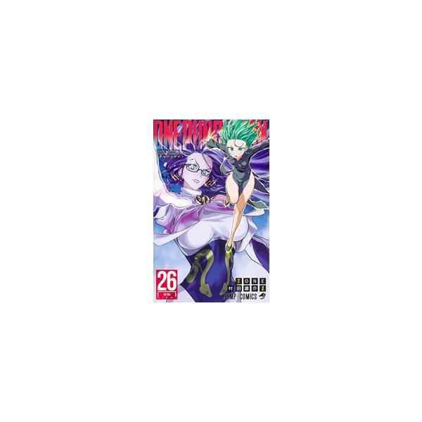 【新品】【全巻収納ダンボール本棚付】ワンパンマン (1-23巻 最新刊) 全巻セット
