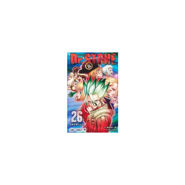 新刊 ベルセルク 最 【漫画】ベルセルク最新刊(41巻)発売日と収録話数を調査