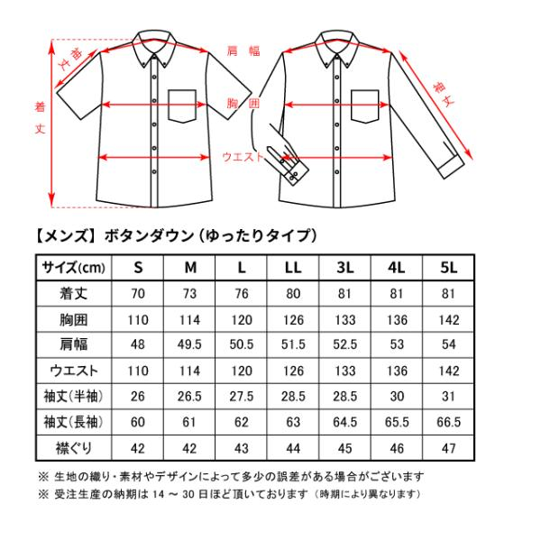 かりゆしウェア(沖縄アロハシャツ)メンズ MANGO シーサーユリボーダー ボタンダウン ネイビー|mangoplus|02