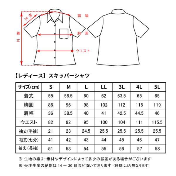 かりゆしウェア(沖縄アロハシャツ)レディース MANGO シルエットフラワー スキッパー  ネイビー mangoplus 04