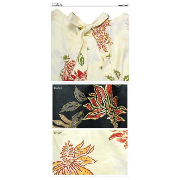 かりゆしワンピース(バックリボン)日本製 (リゾートウェディング・かりゆし結婚式) mangoplus 11