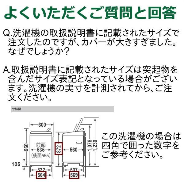 洗濯機カバー 屋外 防水 4面 すっぽり 厚手 1年保証 マジックテープ or ファスナー 高耐候性 紫外線に強い シルバーコーティング S,M,L,XLの4サイズをご用意|mangrove-store|12