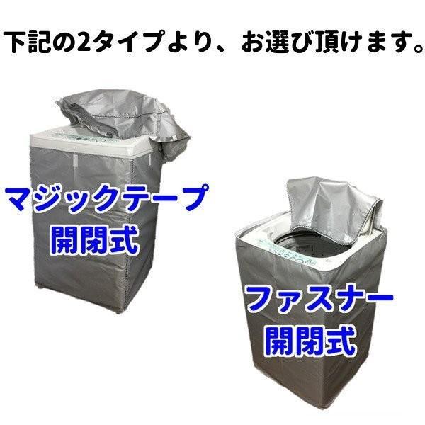 洗濯機カバー 1年保証 屋外 防水 厚手 高耐候性 紫外線に強い シルバーコーティング|mangrove-store|03
