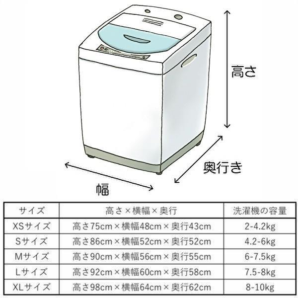 洗濯機カバー 屋外 防水 4面 すっぽり 厚手 1年保証 マジックテープ or ファスナー 高耐候性 紫外線に強い シルバーコーティング S,M,L,XLの4サイズをご用意|mangrove-store|10
