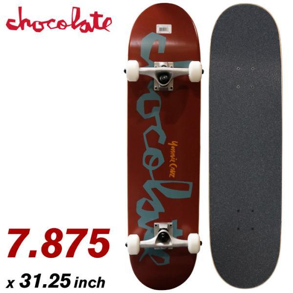 """スケボー コンプリート スケートボード Chocolate チョコレート PRICE POINT COMPLETE - Yonnie Cruz MEDIUM 7.875"""""""