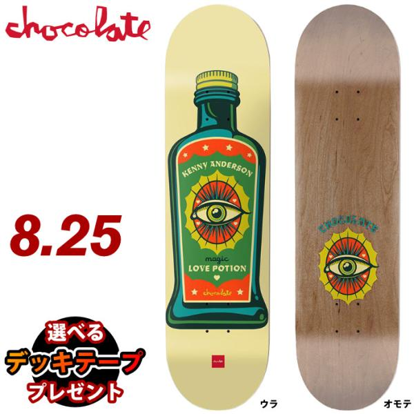 スケボー デッキ単品 スケートボード Chocolate チョコレート ANDERSON HECOX ESSENSIAL 8.25