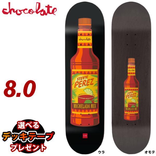 スケボー デッキ単品 スケートボード Chocolate チョコレート PEREZ HECOX ESSENSIAL 8.0
