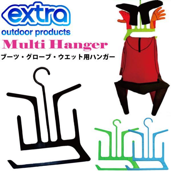 サーフブーツ サーフグローブ用 ハンガー EXTRA エクストラ マルチハンガー MULTI HANGER|maniac