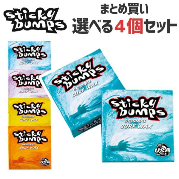 マニアック Yahoo!店_sf-etc-wax-sticky-4set