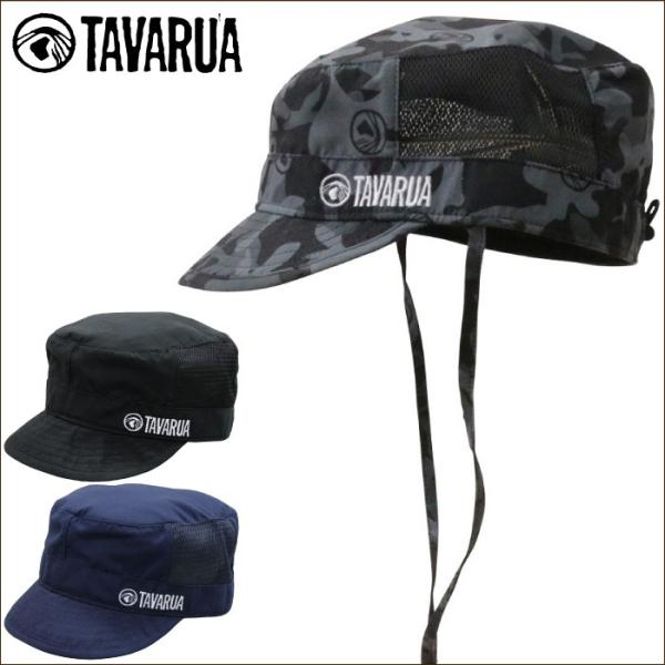 TAVARUA タバルア メンズ TM1008 スタンダードポケッタブルサーフキャップ サーフハット