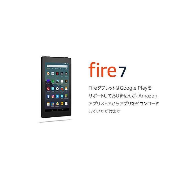 Fire 7 タブレット (7インチディスプレイ) 16GB|manjiro|04