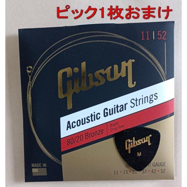 Gibsonギブソンアコースティックギター弦80/20SAG-BRW11UltraLights