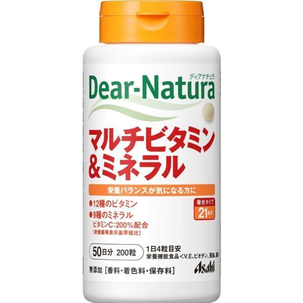 ディアナチュラ マルチビタミン&ミネラル50日 (200粒)|manmaru-storem