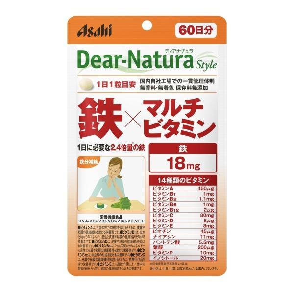 送料無料!メール便 ディアナチュラスタイル 鉄×マルチビタミン 60日分(60粒)|manmaru-storem