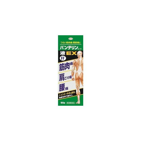 バンテリンコーワ液EX W 90g 第2類医薬品|manmaru-storem