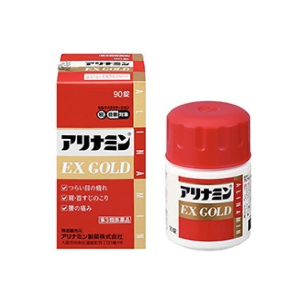 タケダアリナミンEXゴールド90錠第3類医薬品