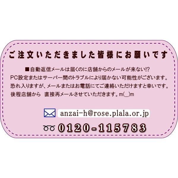 新米 10kg 送料無料 特A 『【29年産●新米】福島県会津産コシヒカリ(白米5kg×2)』 (2017 平成29年)産|manmayarice|03
