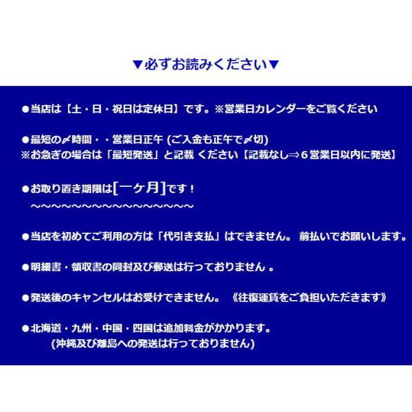 新米 ミルキー 10kg(5kg×2袋)  福島県産 お米 30年産 送料無料 『30年福島県産ミルキークイーン(白米5kg×2)』|manmayarice|06