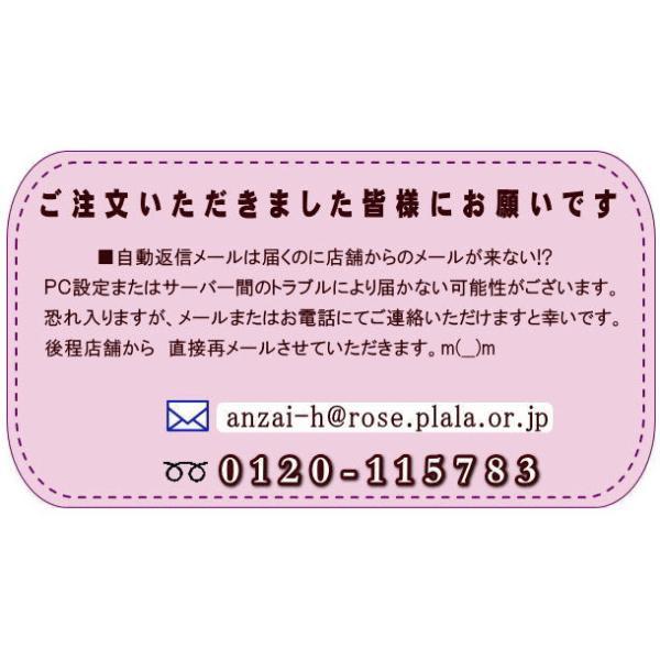 お米 10kg 送料無料 国内産  『うちの自慢のおこめ(調製玄米10kg)』|manmayarice|04