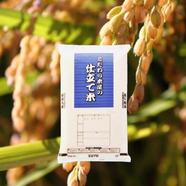 お米 10kg 送料無料 国内産 白米 安い  訳あり ブレンド米 『仕立て米白米10kg』|manmayarice|02