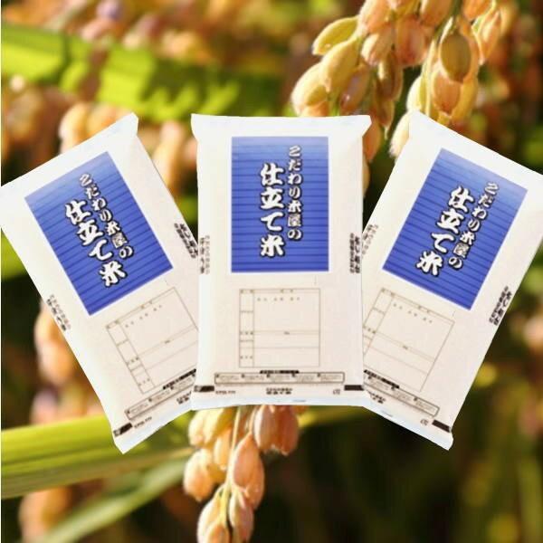 お米 30kg 送料無料 国内産 白米 安い  訳あり ブレンド米 『仕立て米(白米10kg×3)』|manmayarice|02