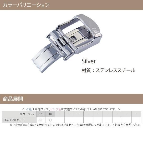 モレラート 腕時計バックル 替えバックル DEPLOJANTE/2|mano-a-mano|02
