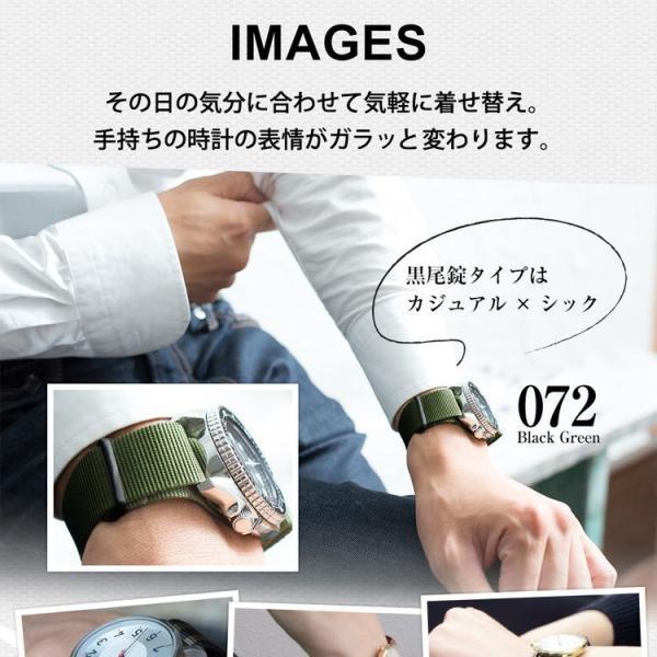 腕時計ベルト バンド 交換 ナイロン 22mm 20mm 18mm CASSIS TYPE NATO IP 141601B|mano-a-mano|07