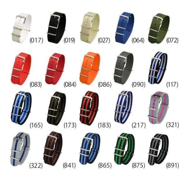 時計 ベルト バンド ナイロン メンズ 腕時計 時計ベルト 腕時計ベルト ベルト交換 時計バンド  カシス TYPE NATO タイプナトー 141601s|mano-a-mano|02