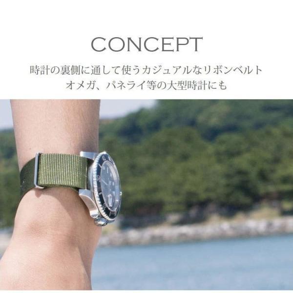時計 ベルト バンド ナイロン メンズ 腕時計 時計ベルト 腕時計ベルト ベルト交換 時計バンド  カシス TYPE NATO タイプナトー 141601s|mano-a-mano|05