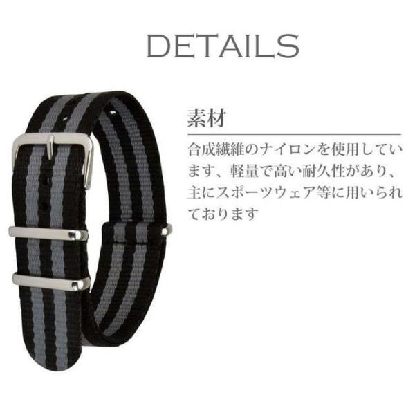 時計 ベルト バンド ナイロン メンズ 腕時計 時計ベルト 腕時計ベルト ベルト交換 時計バンド  カシス TYPE NATO タイプナトー 141601s|mano-a-mano|06