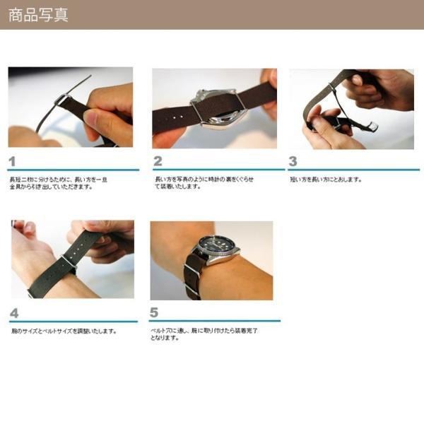 腕時計ベルト バンド 交換 牛革 22mm 20mm 18mm CASSIS TYPE NATO LEATHER 189601S|mano-a-mano|11