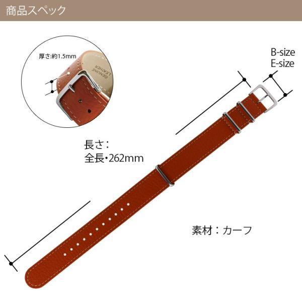 腕時計ベルト バンド 交換 牛革 22mm 20mm 18mm CASSIS TYPE NATO LEATHER 189601S|mano-a-mano|03