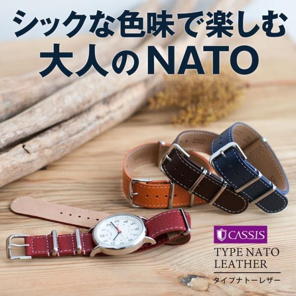 腕時計ベルト バンド 交換 牛革 22mm 20mm 18mm CASSIS TYPE NATO LEATHER 189601S|mano-a-mano|04