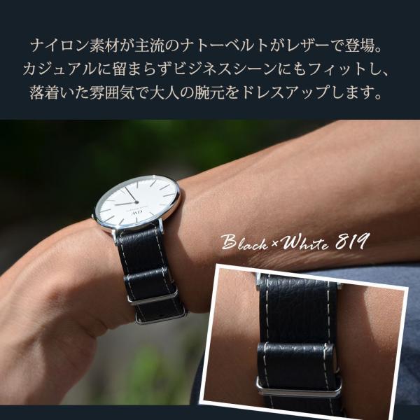 腕時計ベルト バンド 交換 牛革 22mm 20mm 18mm CASSIS TYPE NATO LEATHER 189601S|mano-a-mano|05