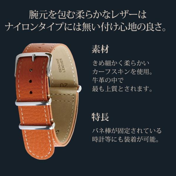 腕時計ベルト バンド 交換 牛革 22mm 20mm 18mm CASSIS TYPE NATO LEATHER 189601S|mano-a-mano|06