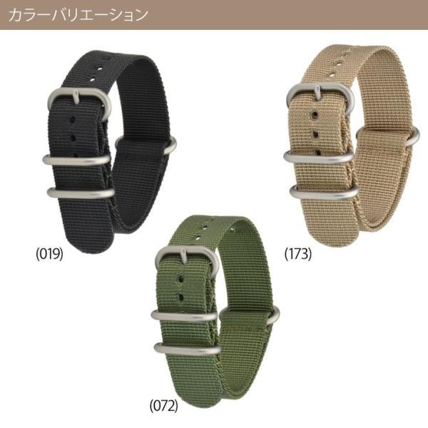 時計 ベルト 腕時計ベルト バンド  ナイロン CASSIS カシス TYPE NATO RING タイプナトーリング B1008S02 20mm 22mm 24mm mano-a-mano 02