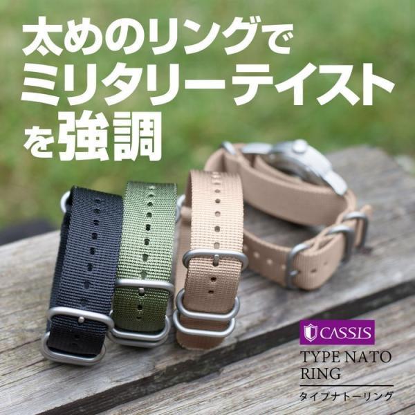時計 ベルト 腕時計ベルト バンド  ナイロン CASSIS カシス TYPE NATO RING タイプナトーリング B1008S02 20mm 22mm 24mm mano-a-mano 04