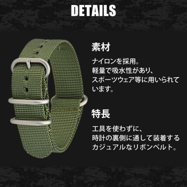 時計 ベルト 腕時計ベルト バンド  ナイロン CASSIS カシス TYPE NATO RING タイプナトーリング B1008S02 20mm 22mm 24mm mano-a-mano 06