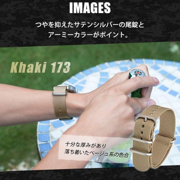 時計 ベルト 腕時計ベルト バンド  ナイロン CASSIS カシス TYPE NATO RING タイプナトーリング B1008S02 20mm 22mm 24mm mano-a-mano 07