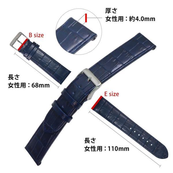 時計 ベルト 腕時計ベルト バンド カーフ(牛革)型押し CASSIS カシス BOCHUM ボーフム 替えバンド 交換 革ベルト D1091480 18mm 20mm 22mm|mano-a-mano|03