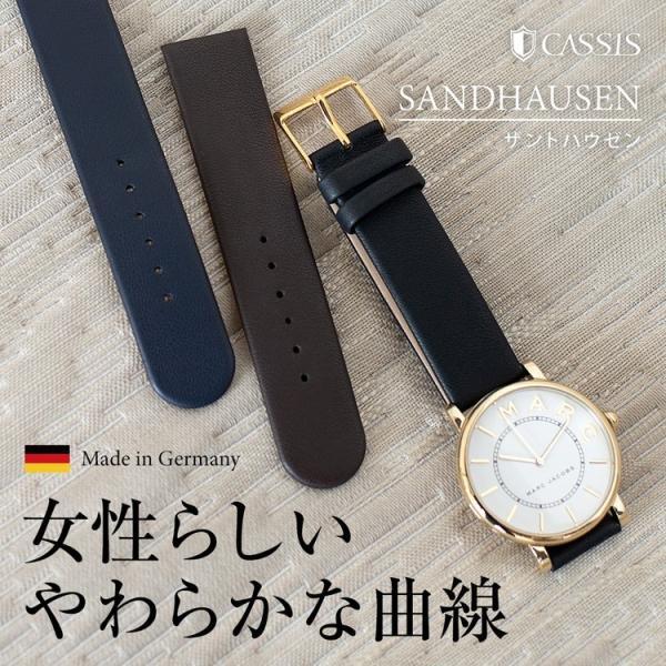腕時計ベルト バンド レディース 交換 牛革 メンズ 20mm 18mm CASSIS SANDHAUSEN D1093087|mano-a-mano|04