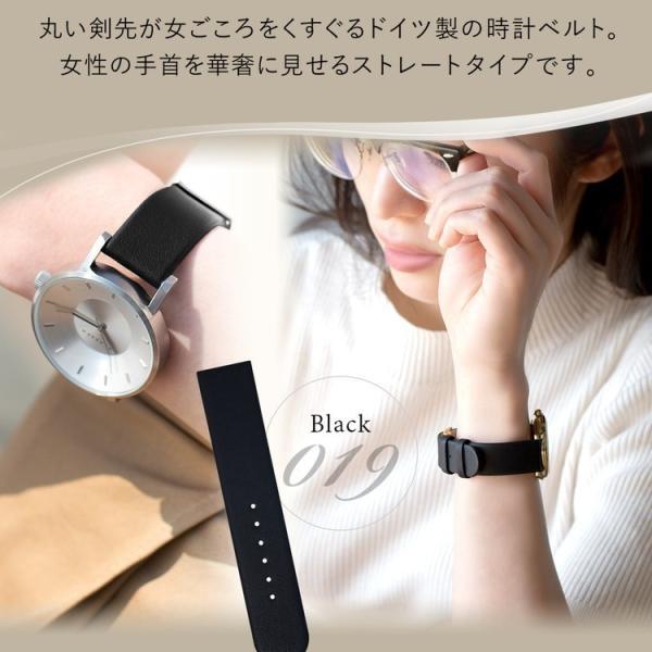 腕時計ベルト バンド レディース 交換 牛革 メンズ 20mm 18mm CASSIS SANDHAUSEN D1093087|mano-a-mano|05