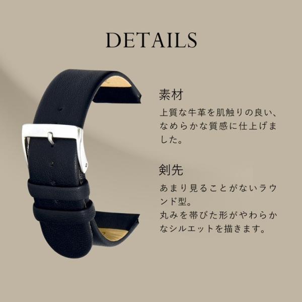 腕時計ベルト バンド レディース 交換 牛革 メンズ 20mm 18mm CASSIS SANDHAUSEN D1093087|mano-a-mano|06