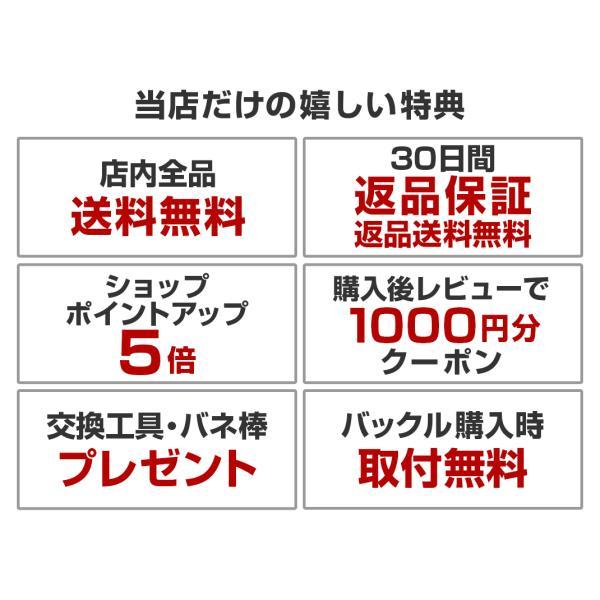 腕時計ベルト バンド 交換 ガルーシャ(エイ革) 22mm 20mm 18mm CASSIS GALUCHAT D397AP4P|mano-a-mano|14