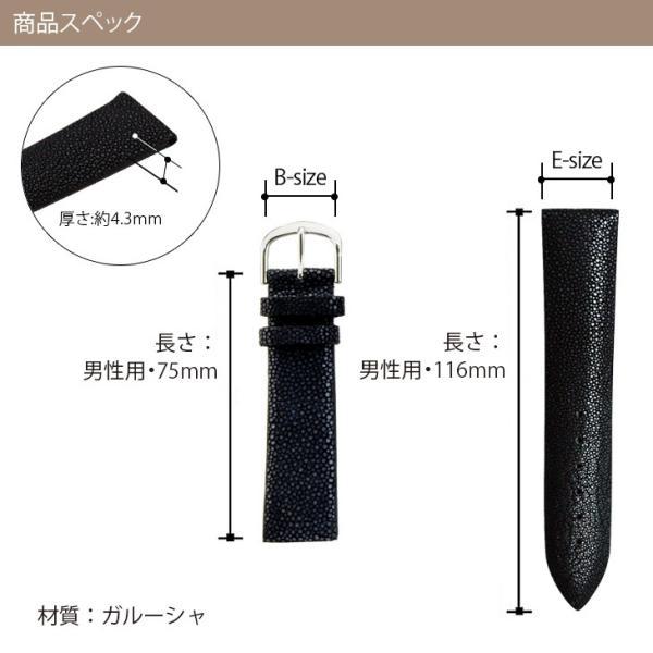 腕時計ベルト バンド 交換 ガルーシャ(エイ革) 22mm 20mm 18mm CASSIS GALUCHAT D397AP4P|mano-a-mano|03