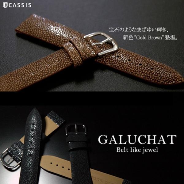 腕時計ベルト バンド 交換 ガルーシャ(エイ革) 22mm 20mm 18mm CASSIS GALUCHAT D397AP4P|mano-a-mano|04