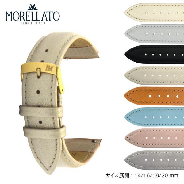 腕時計ベルト バンド レディース 交換 合成皮革 20mm 18mm 16mm MORELLATO TREND D5050C47 mano-a-mano