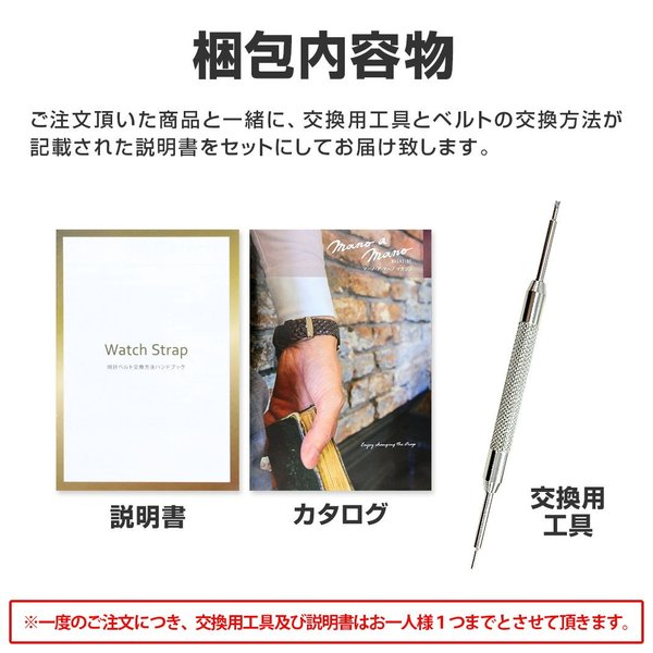 腕時計ベルト バンド レディース 交換 合成皮革 20mm 18mm 16mm MORELLATO TREND D5050C47 mano-a-mano 12