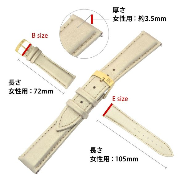 腕時計ベルト バンド レディース 交換 合成皮革 20mm 18mm 16mm MORELLATO TREND D5050C47 mano-a-mano 03